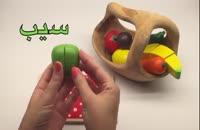 آموزش 0تا100 حروف الفبا به کودکان 02128423118-09130919448-wWw.118File.Com