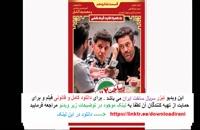 دانلود سریال ساخت ایران 2 قسمت 16 فصل دوم با لینک مستقیم