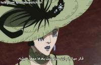 انیمه شبدرسیاه black clover قسمت 58 با زیرنویس فارسی