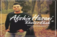 Afshin Hasani Khaterkhah