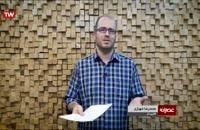 نکات طنز لیست اقلام وارداتی و فهرست اقلام ممنوع - با اجرای محمدرضا شهبازی