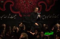 دامن فردوس و دود، چگونه باور کنم - حاج محمود کریمی