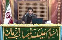 سخنرانی استاد رائفی پور با موضوع ثقلین، مسیر گمشده مسلمین - کرج - 24 دی 1392