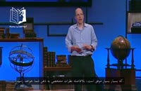 ویدیو آموزشی بررسی موفقیت و شکست های ما توسط الن د بوتون !
