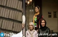 دانلود فیلم سرکوب|فیلم سرکوب|FULL HD|HQ|HD|4K|1080|720|480|سرکوب(لینک مستقیم)