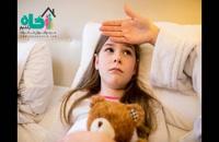 بیماری کودکان و مراقبت های والدین