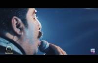 اجرای زنده آهنگ اخماتو وا کن بهنام بانی