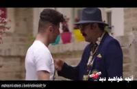 قسمت نوزدهم سریال ساخت ایران (سریال)|(میهن ویدئو)|سریال ساخت ایران  قسمت 19