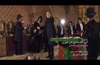 موزیک ویدیو کلمست - شب یلدا
