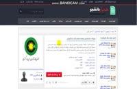 سوالات کارشناس رسمی صنایع گاز دادگستری - نسخه پی دی اف