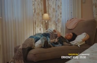 دانلود قسمت 30 سریال پرنده سحرخیز - Erkenci kus با زیرنویس فارسی