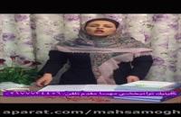 بهترین کلینیک گفتار درمانی کار درمانی درمان لکنت شرق تهران مهسا مقدم
