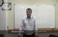 آموزش حسابداری رایگان - تراز آزمایشی