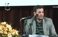 سخنرانی استاد رائفی پور با موضوع از قیام تا انتقام - کاشان - 27 آذر 1390