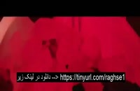 دانلود قسمت 1 سریال رقص روی شیشه (قانونی)(سریال) | قسمت اول سریال رقص روی شیشه (FULL online)