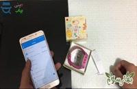 آموزش نحوه استفاده از ساعت ردیاب کودک مدل Q60 _ اختصاصی مینی بیاب