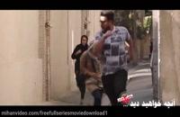 ساخت ایران 2 قسمت 22 (قسمت آخر سریال ساخت ایران 2) و4K کامل