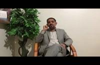 مشاور تبلیغات اپلیکیشن در فضای مجازی بهزاد حسین عباسی