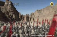 سریال سرزمین بادها ( 3 )