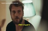دانلود قسمت 37 سریال گودال - Cukur با زیرنویس فارسی چسبیده