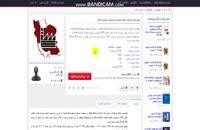 فهرست شرکت های شهرک صنعتی چهاردانگه - نسخه pdf
