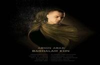 موزیک زیبای بغلم کن از آرمین آراد