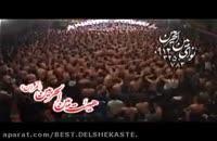 زیر بارون توی رویا (شور بسیار زیبا) کربلایی جواد مقدم , www.ipvo.ir