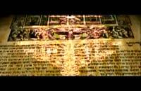 دانلود مستند فرقه های سری - قسمت دهم : کابالا (بخش سوم)