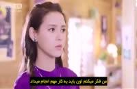 قسمت هفتم سریال چینی پرنسس کوچک من -  My Little Princess - با زیرنویس چسبیده