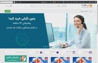 دانلود آگهی ترحیم با فرمت word
