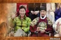 قسمت آخر سریال کره ای ایسان HD