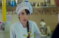دانلود قرص ماه قسمت 8 - دوبله فارسی