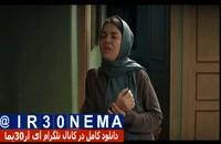 دانلود رایگان فیلم استیگمات|فیلم استیگمات|FULL HD|HQ|HD|4K|1080|720|استیگمات