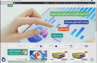آموزش بازاریابی اینترنتی و ایمیل مارکتینگ