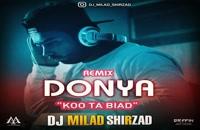 دانلود آهنگ دی جی میلاد شیرزاد کو تا بیاد (رمیکس) (Dj Milad Shirzad Ko Ta Biad Remix)