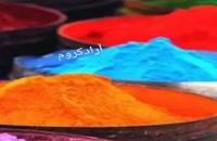ساخت دستگاه کروم پاشی/ابکاری رنگی/02156571305/مخمل پاشی