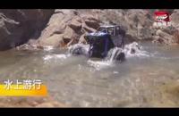 ماشین کنترلی صخره نورد MZ YY2001