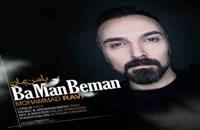 Mohammad Ravi Ba Man Beman