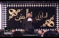 حاج محمود کریمی وفات حضرت ام البنین(عباس من)