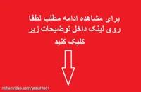 روزنامه های ۱۱ بهمن ۹۷ | روزنامه اقتصادی | روزنامه ورزشی