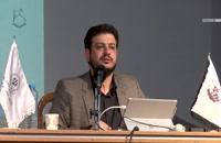 سخنرانی استاد رائفی پور با موضوع جدال عشق و عقل - دانشگاه امیرکبیر - 30 مهر 97