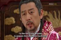 سریال (افسانه جومونگ) قسمت هفتاد و پنجم