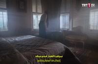سریال دستم رو رها نکن قسمت 1  بازیرنویس فارسی