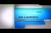 ایده های جالب - جو لاندولینا - زیست آموزان zistamoozan.ir