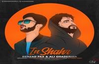 Behzad Pax In Shahr