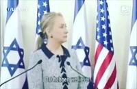 اسرائیل بدون نقاب