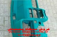 فروش دستگاه ابکاری 02156573155