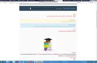 دانلود رایگان گام به گام اول ابتدایی pdf