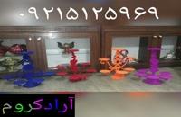 ساخت و فروش فانتا کروم/جیرپاش/ هیدروگرافیک09128053607