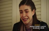 Fazilet Hanim Ve Kizlari Episode 04 Hardsub Farsi FullHD1080P
